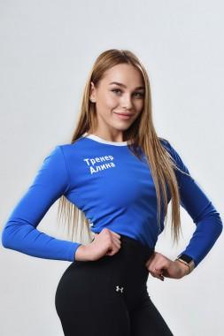 Алина Уланова